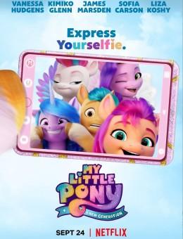 Pony Bé Nhỏ: Thế Hệ Mới